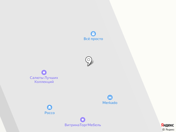 ВТМ на карте Реутова
