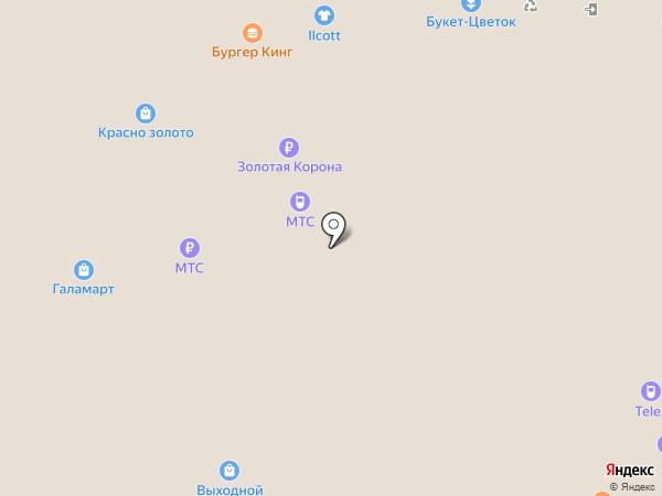 Мастер Shoes & Key на карте Люберец