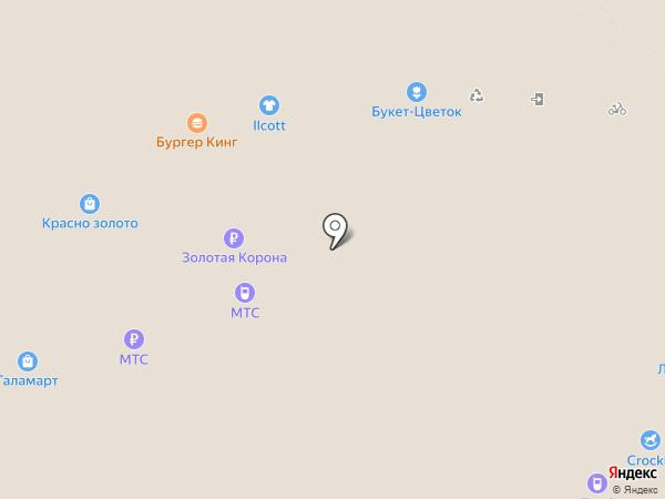 Lady Elegant на карте Люберец