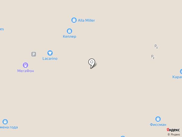 Lacarino на карте Люберец