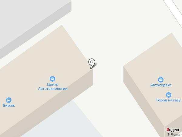 1XBET на карте Старого Оскола