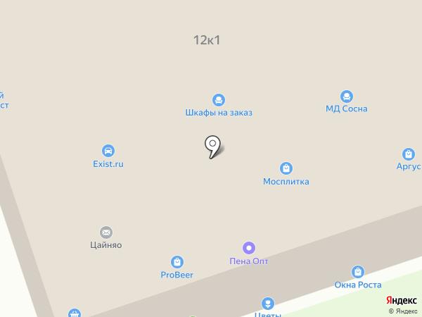 Алладин на карте Реутова