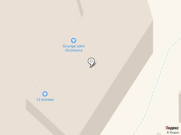 Stefanel на карте Котельников