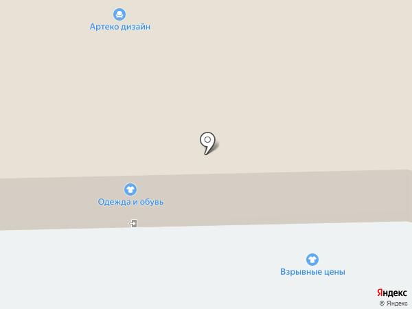 DOMINO на карте Старого Оскола