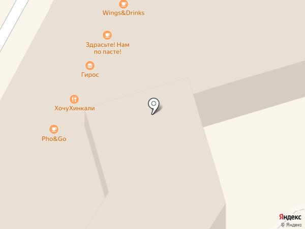 B & G Store на карте Котельников