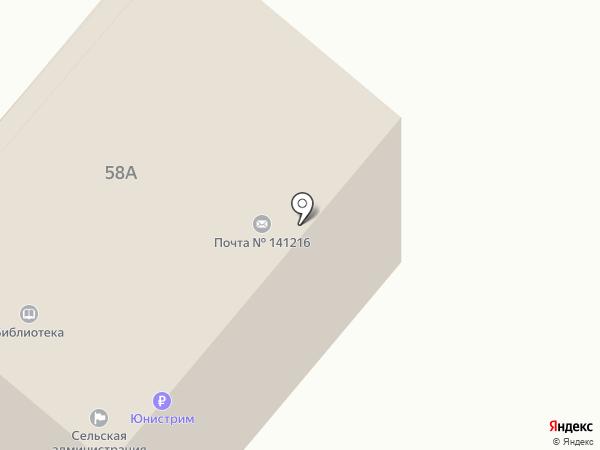 Почтовое отделение №141216 на карте Братовщиной