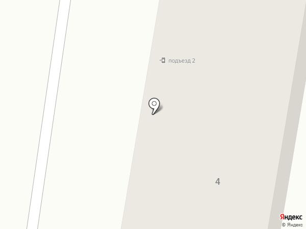 Станция скорой медицинской помощи на карте Ясиноватой