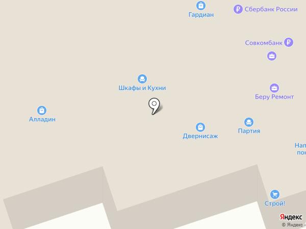 Мебель на заказ на карте Реутова