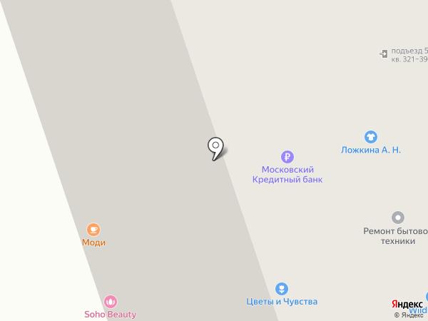 Alex Bier на карте Реутова
