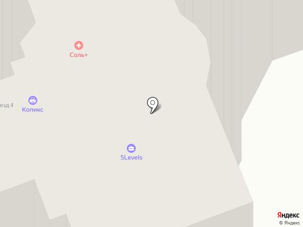 Салон по чистке подушек на карте Реутова
