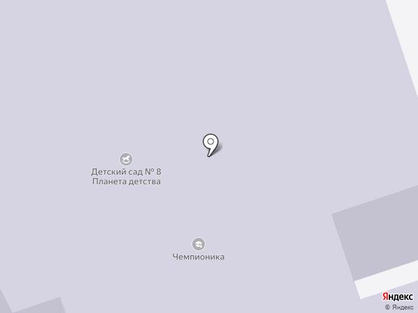 Детский сад №8 на карте Реутова