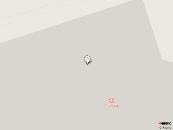 МедОК на карте Балашихи
