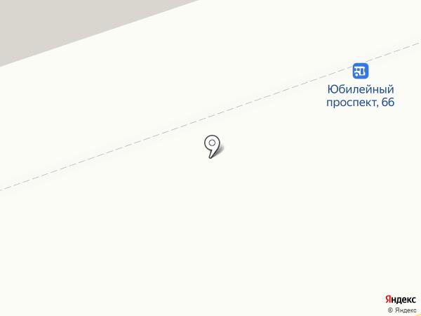 Магазин по продаже табачных изделий на карте Реутова