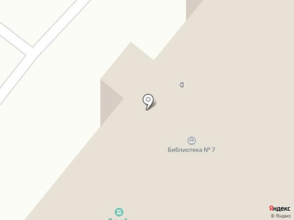 Дружба на карте Домодедово