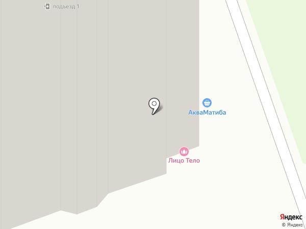 Соль+ на карте Реутова