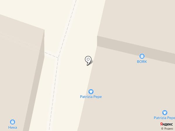 Patrizia Pepe на карте Котельников