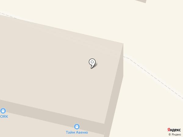 Тайм Авеню на карте Котельников