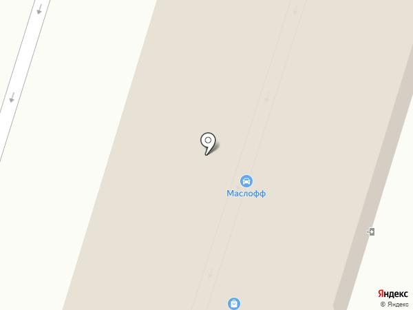 Городская мойка на карте Пушкино