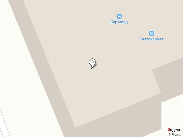 Bon Appetit на карте Балашихи
