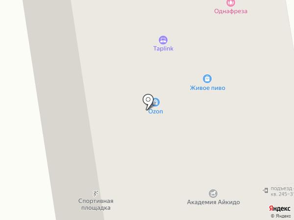 Инь-Янь на карте Балашихи
