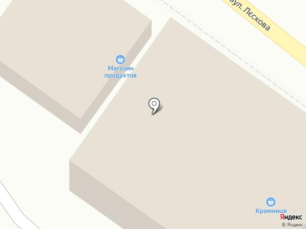 Продовольственный магазин на ул. Лескова (Червоногвардейский) на карте Макеевки