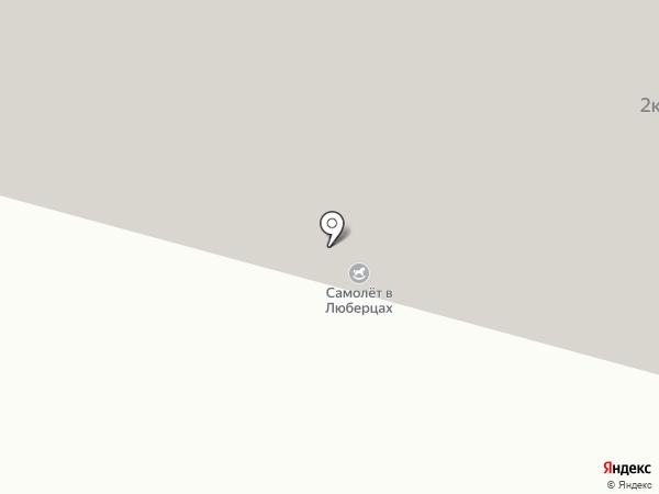 Аква-бэби на карте Люберец