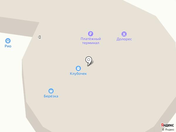 Березка на карте Старого Оскола