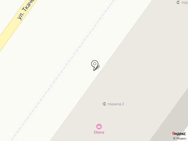 Диана, студия красоты на карте Макеевки