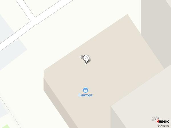 Smartpay на карте Старого Оскола