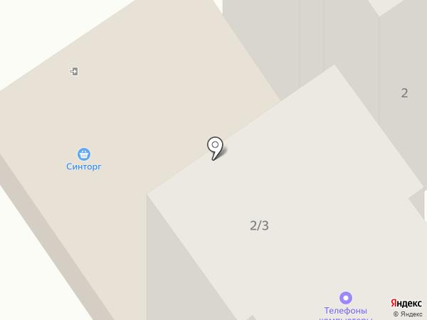 Звездочка на карте Старого Оскола