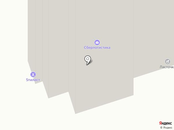 Стилист на карте Реутова