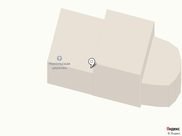Петропавловский храм на карте Лыткарино