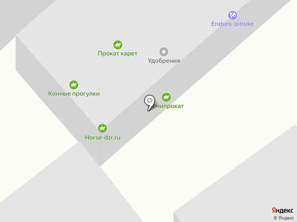 Walkservice на карте Дзержинского