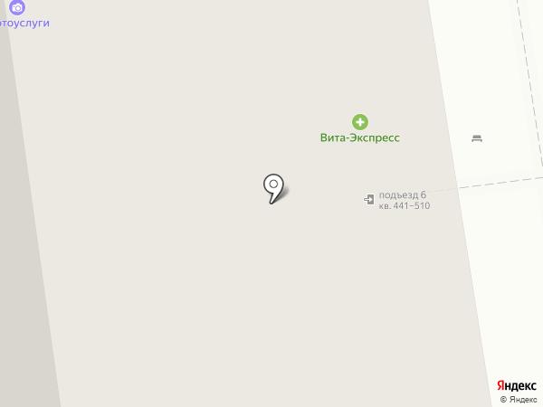 Суши Wok на карте Балашихи