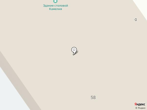 Комиссионный магазин на карте Старого Оскола