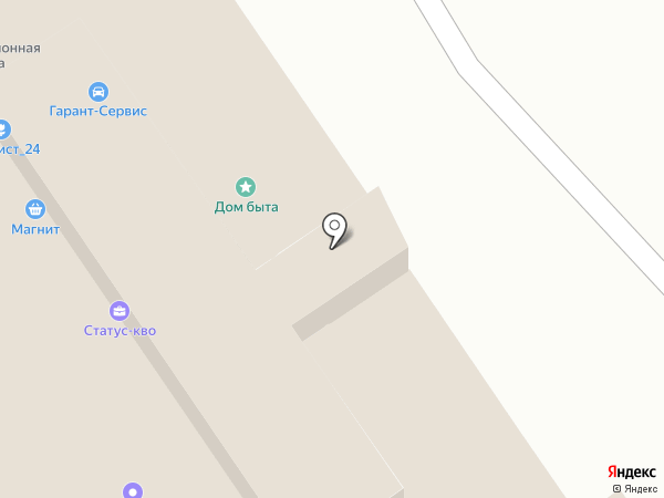 Управление жизнеобеспечением и развитием Старооскольского городского округа на карте Старого Оскола