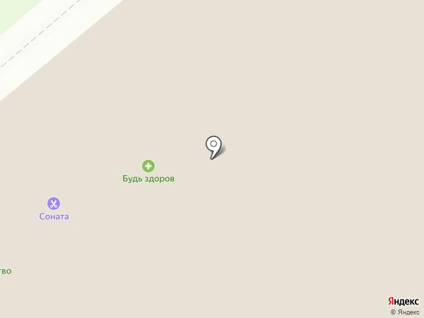 Салон оптики на карте Балашихи
