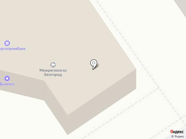 Газпром межрегионгаз Белгород на карте Старого Оскола