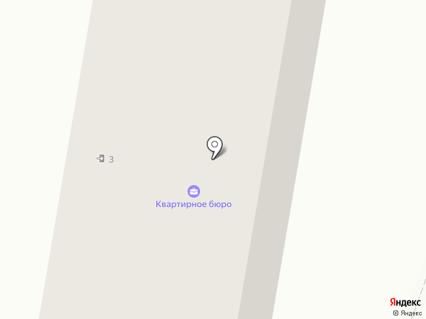 Центр ремонта обуви и кожаных изделий на карте Старого Оскола