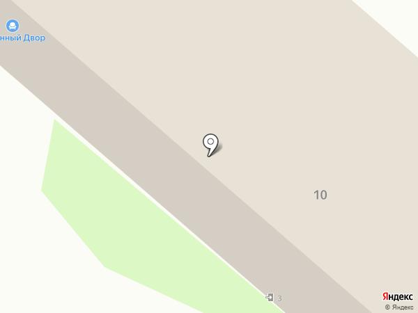 Общественная приемная депутата Московской городской Думы Дениско О.В. на карте Люберец