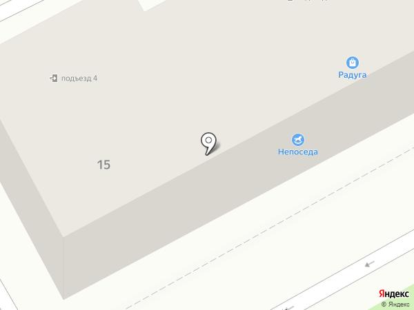 Сияние на карте Ясиноватой