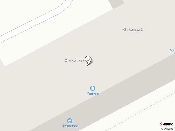 Радуга, книжный магазин на карте Ясиноватой