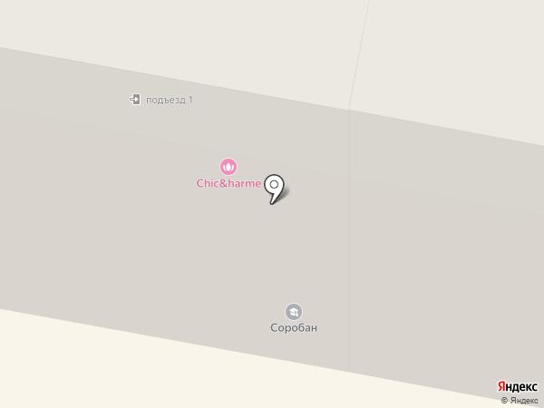 Chic & Charme на карте Старого Оскола