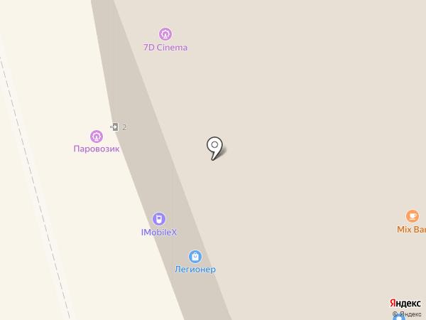 Альфа на карте Реутова