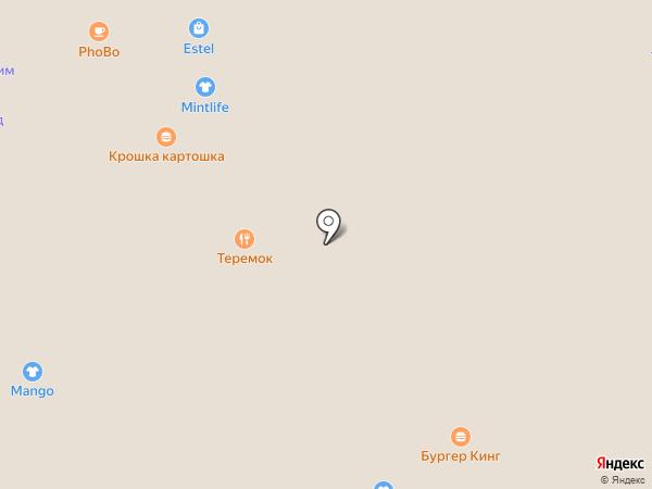Умные гаджеты на карте Реутова