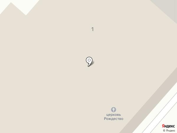 Vertigo на карте Макеевки