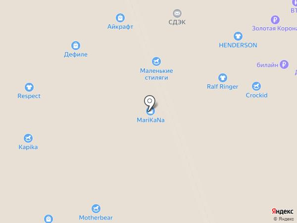 Coffeek на карте Реутова