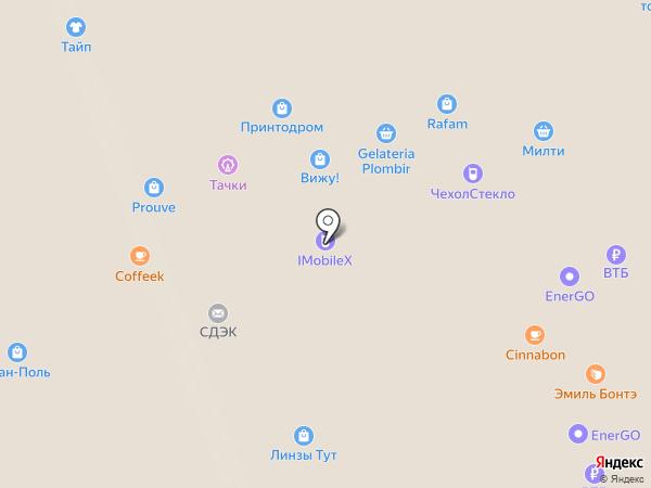 Банкомат, Мособлбанк, ПАО на карте Реутова