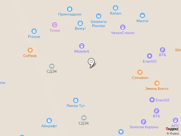 Банкомат, Московский кредитный банк, ПАО на карте Реутова