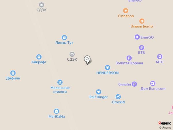 Принтодром на карте Реутова